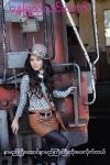 Nay Chi Lynn Lei 13