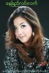 Nay Chi Lynn Lei 9
